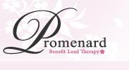 Promenard(プロムナード) 細胞を蘇らせるベネフィット・リード・セラピー